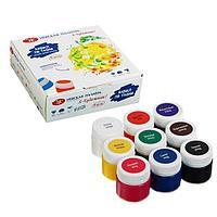 """Краска по ткани, набор 9 цветов х 15 мл, """"Я - Художник!"""" (акриловая на водной основе)"""