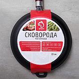 """Сковорода 22 см """"Нико"""", с деревянной ручкой, фото 6"""