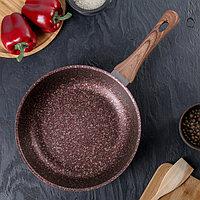 Сковорода KUKMARA Granit ultra red, d=26 cм, с ручкой, антипригарное покрытие