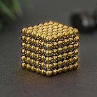 Антистресс магнитный Мини-Неокуб, 216 шариков d=0.3 см. (золото)