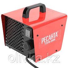 """Тепловая пушка """"Ресанта"""" ТЭПК-2000 67/1/21, электрическая, 2 кВт, керамика, термостат"""