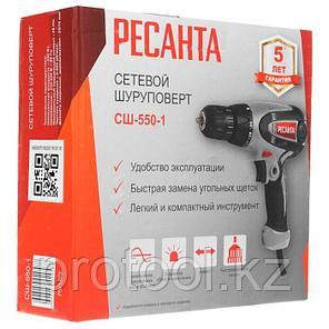 Сетевой шуруповерт СШ-550-1 Ресанта, фото 2