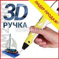 Myriwell 2 Stereo 3D-ручка с дисплеем Оригинал
