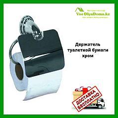 Держатель туалетной бумаги хром
