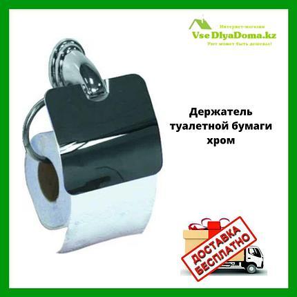 Держатель туалетной бумаги хром, фото 2