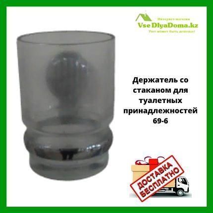 Держатель со стаканом для туалетных принадлежностей 69-6, фото 2