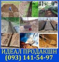 Земельные работы вручную Копка Рытье ямы траншеи бассейнов котлована