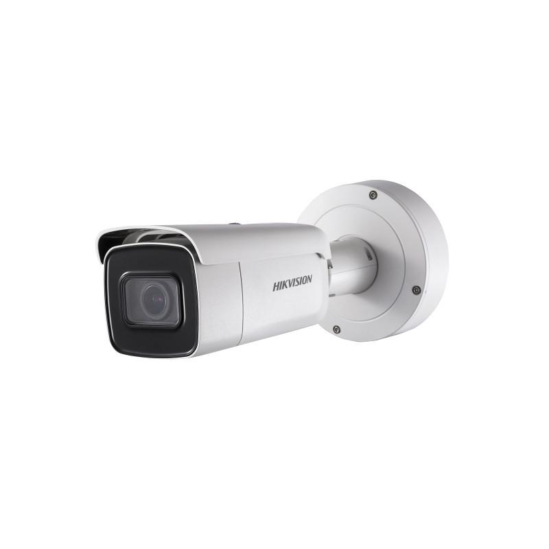 Hikvision DS-2CD2643G1-IZS IP видеокамера уличная 4МП, моторизованный объектив, (2.8-12 mm)