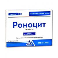 Роноцит / Раствор для инъекций / 500мг 4мл / № 5 / Idol ILac Dolum Sanayii ve Ticaret A.S.