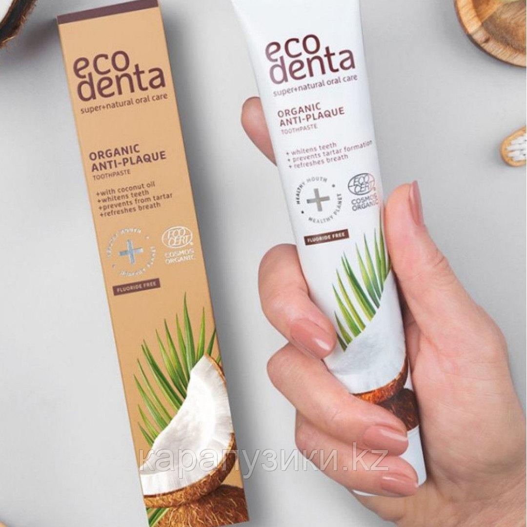 Зубная паста с кокосовым маслом для укрепления зубной эмали