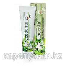 Зубная паста для любителей кофе и др цветных напитков