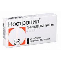 Ноотропил / Таблетки / 1,2г / № 20 / UCB Pharma S.A.