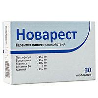 Новарест / Таблетки / _ / № 30 / Gricar Chemical S.r.l.