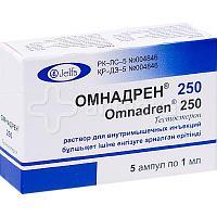 Омнадрен 250 / Раствор для инъекций / 250мг 1мл / № 5 / Pharmaceuticals Works JELFA S.A.