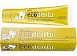 Зубная паста для укрепления эмали с ароматом дыни, фото 2