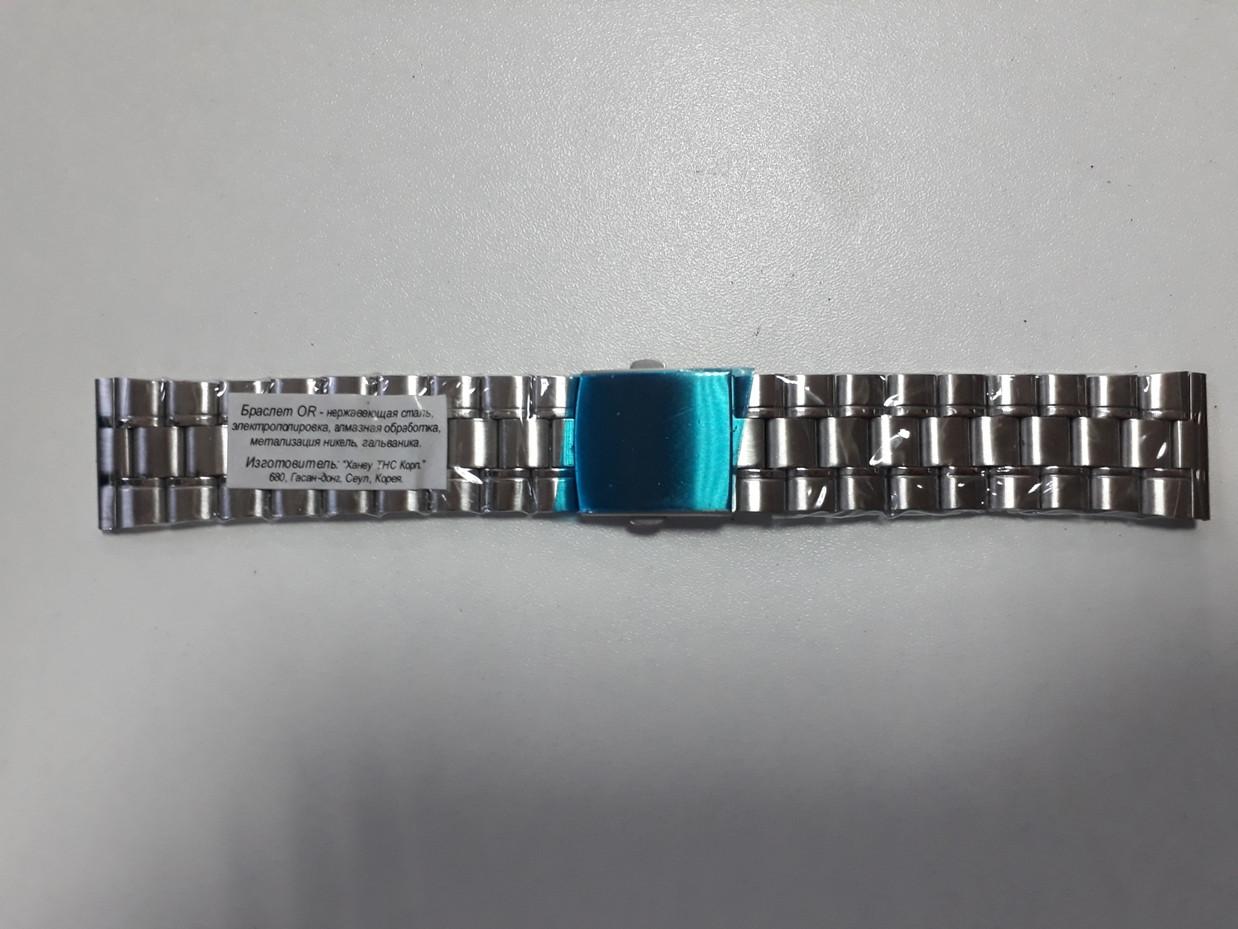 Металлический браслет на наручные часы. Производство Корея.