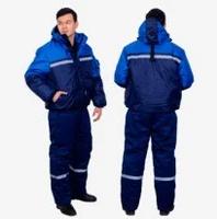 Костюм утепленный зимний водонепроницаемый. Куртка + полукомбинезон.