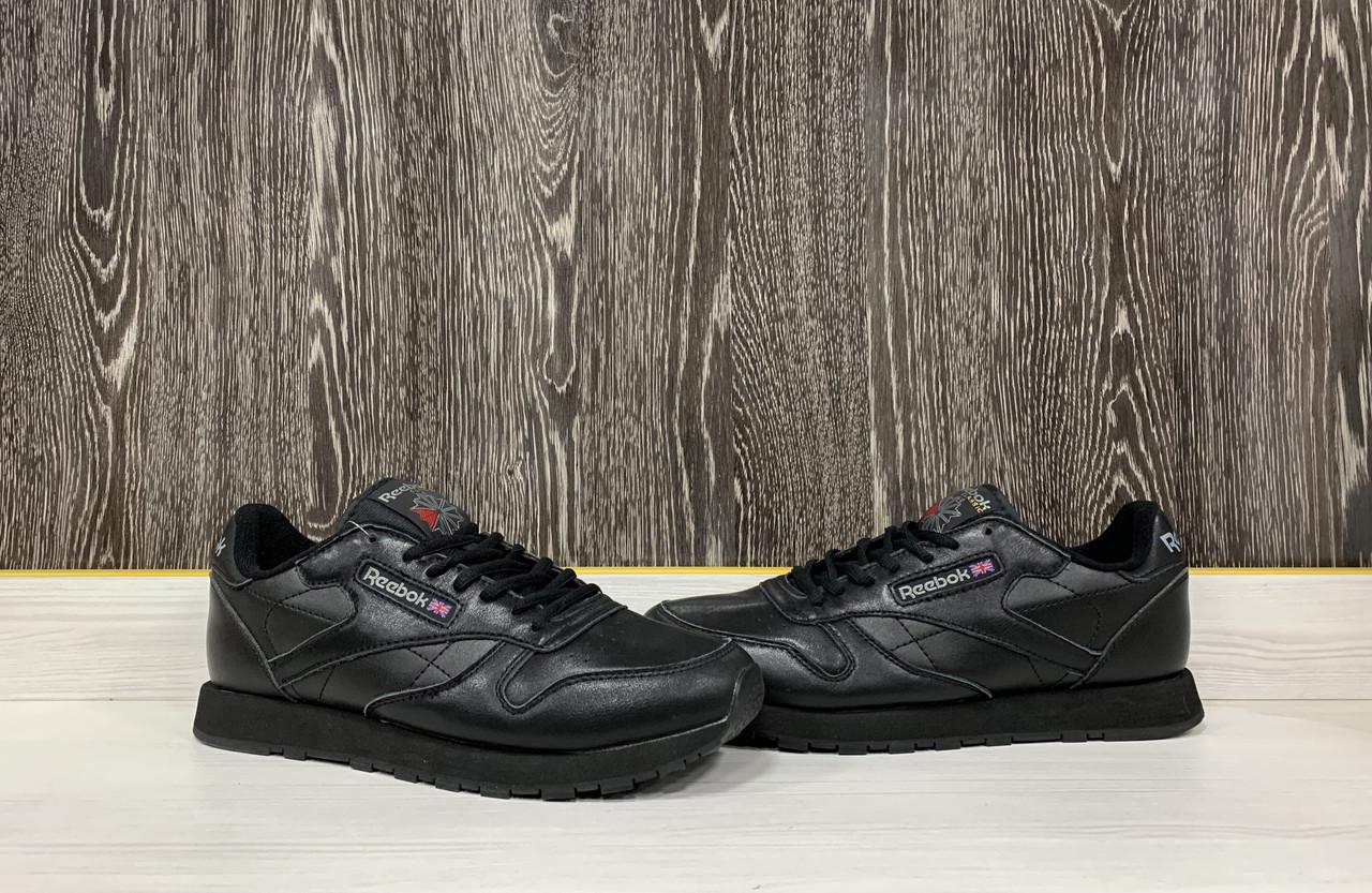 Кроссовки Reebok Classic Leather (натуральная кожа)