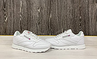 Кроссовки Reebok Classic Leather 43