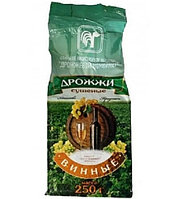 Винные дрожжи Дрожжевой комбинат (Беларусь), 250 г (срок до 04,02,21)