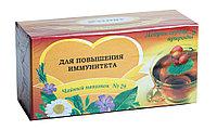 """Чайный напиток для повышения иммунитета (от 5 штук) №29 """"Доброе сердце природы"""""""