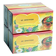 """Чайный напиток от простуды №39 """"Доброе сердце природы"""" курс 4 шт"""