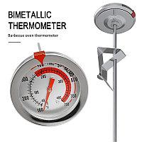 Термометр для для барбекю и стейка от 40 до 400 °С с щупом 13 см