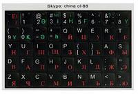 Наклейки на клавиатуру ноутбука для темных клавиш на русском языке