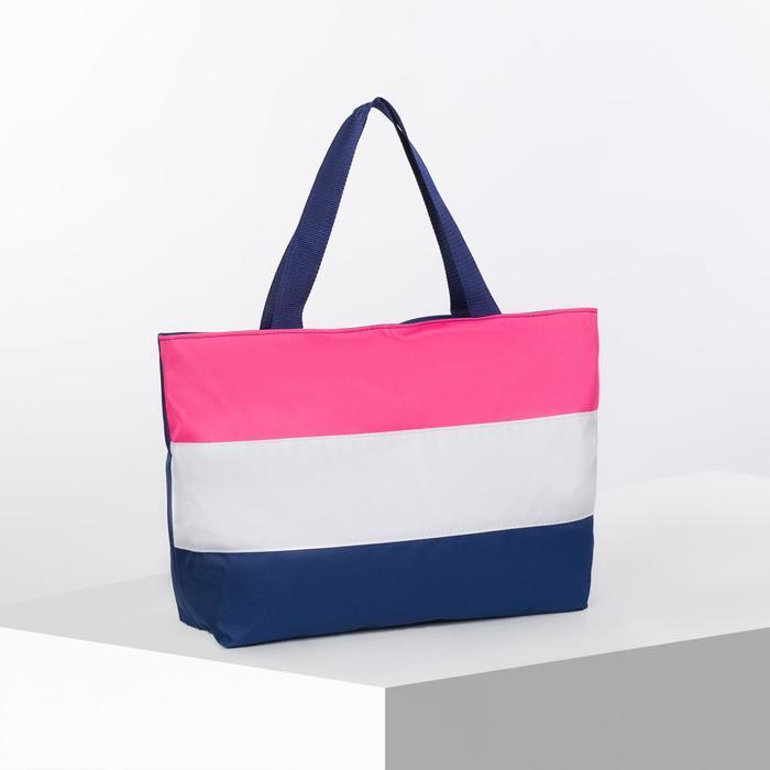 Сумка пляжная, отдел на молнии, без подклада, цвет синий/белый/розовый