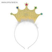 Карнавальный ободок «Корона», цвет золотой