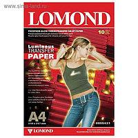 Бумага термотрансферная LOMOND 0808431 флуоресцентная, А4, 10 штук, 140 г/м2