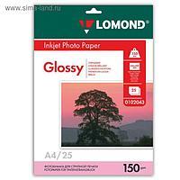 Фотобумага для струйной печати А4 LOMOND, 0102043, 150 г/м², 25 листов, односторонняя, глянцевая