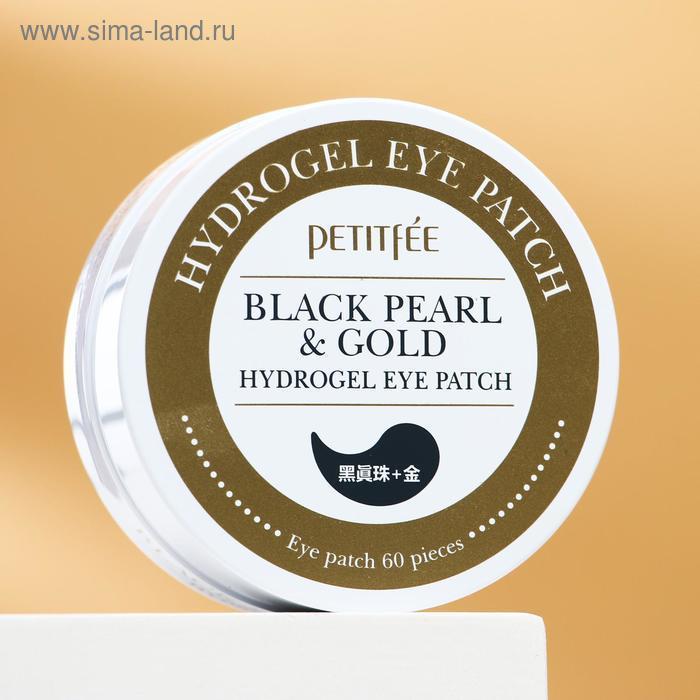 Гидрогелевые патчи Petitfee, с золотом и пудрой чёрного жемчуга, 60 шт. - фото 2
