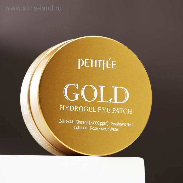 Гидрогелевые патчи Petitfee, с 24-каратным коллоидным золотом, 60 шт. - фото 2