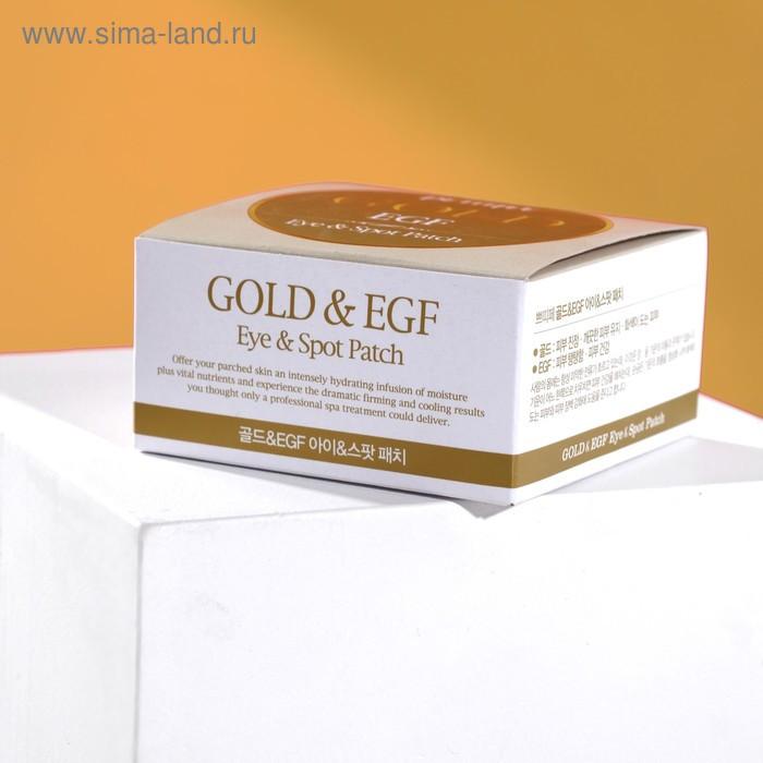 Патчи для глаз Gold & EGF Eye & Spot Petitfee, с золотыми частицами и фактором роста EGF, 60 шт. - фото 2