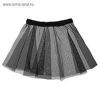 Юбочка гимнастическая, сетка, размер 32-34 (S), цвет чёрный