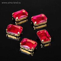 Стразы в цапах (набор 5 шт), 10*14мм, цвет красный в золоте