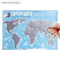"""Карта мира со скретч-слоем """"Флаги"""", 70х50 см"""