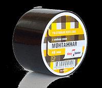 Скотч монтажный ПВХ 48мм*40м (черный)