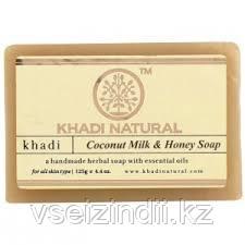 "Мыло "" Кокосовое молоко и Мед "" Кхади (Coconut Milk & Honey Soap Khadi) 125гр"