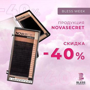 """Ресницы """"NOVASECRET"""""""