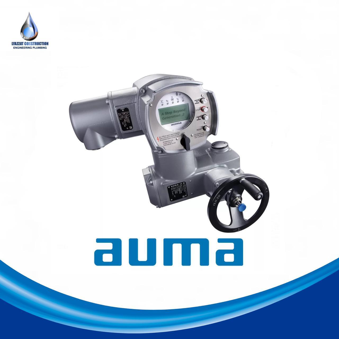 Многооборотные приводы AUMA NORM/MATIC SA 40.1