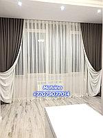 Пошив штор на заказ Ролл -шторы, жалюзи, покрывал и другое Алматы