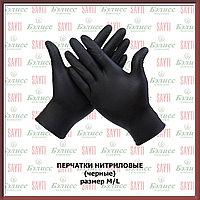 Перчатки нитриловые, 200 шт/100 пар, размеры: L,M,.цвет: черный