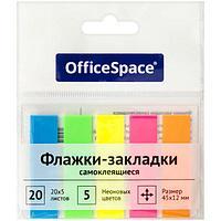Флажки - закладки OfficeSpace 45х12 мм
