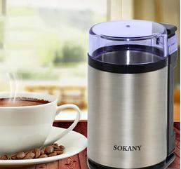 Бытовая электрическая кофемолка