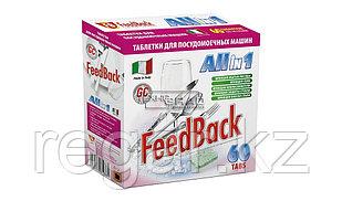 FB таблетки для посудомоечных машин /810384