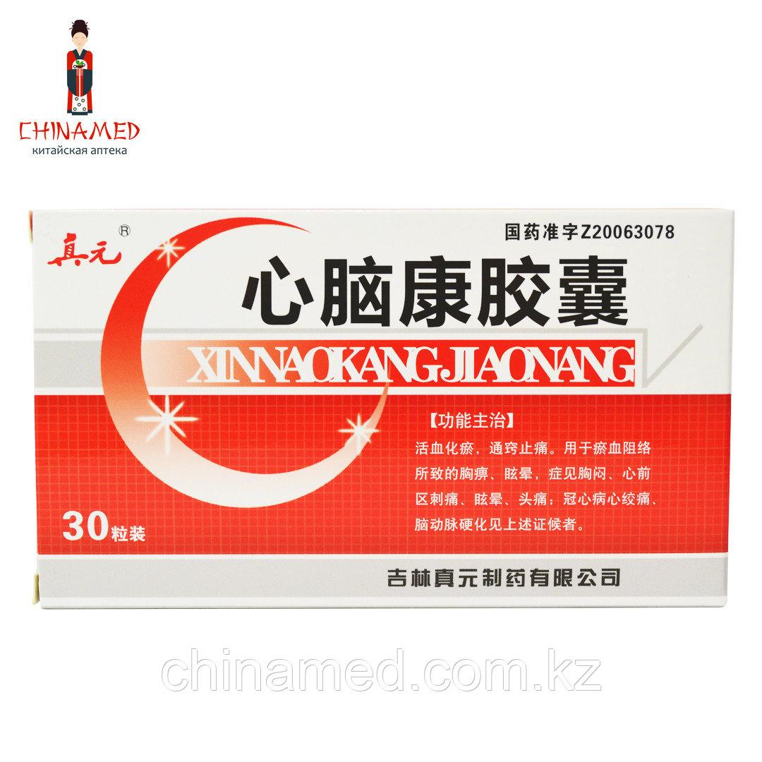 Капсулы Xinnaokangjiaonang для лечения сердечно-сосудистых заболеваний