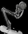 Студийный USB-микрофон Trust GXT 252 Emita Plus Streaming Microphone (Black)