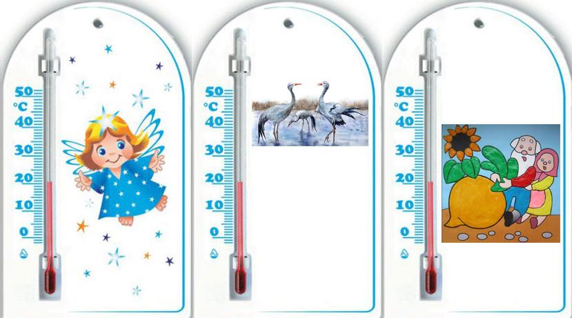 """Термометр бытовой сувенирный """"Журавли"""" (0...+50) ц.д.1, основание-гипс"""